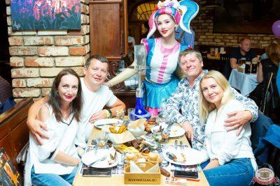 День именинника, 29 июня 2019 - Ресторан «Максимилианс» Казань - 0071