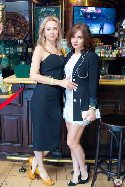 День именинника, 29 июня 2019 - Ресторан «Максимилианс» Казань - 0076