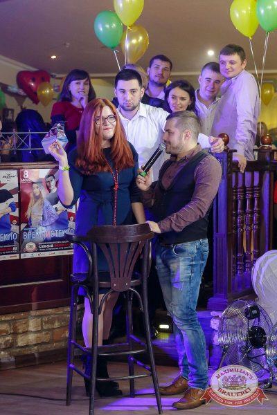 День именинника, 25 марта 2017 - Ресторан «Максимилианс» Казань - 22