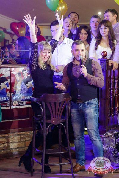День именинника, 25 марта 2017 - Ресторан «Максимилианс» Казань - 23