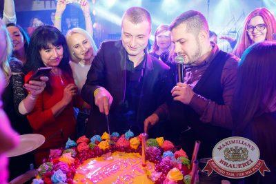 День именинника, 25 марта 2017 - Ресторан «Максимилианс» Казань - 30