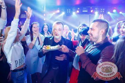 День именинника, 25 марта 2017 - Ресторан «Максимилианс» Казань - 31