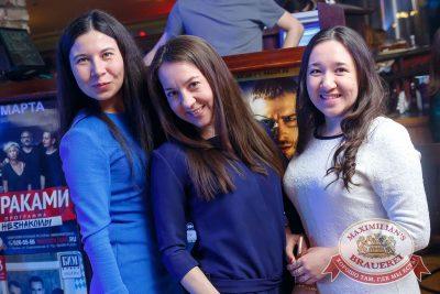 День именинника, 25 марта 2017 - Ресторан «Максимилианс» Казань - 34