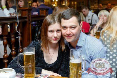 День именинника, 25 марта 2017 - Ресторан «Максимилианс» Казань - 35