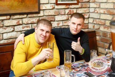 День именинника, 25 марта 2017 - Ресторан «Максимилианс» Казань - 37