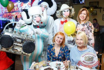 День именинника, 25 марта 2017 - Ресторан «Максимилианс» Казань - 42