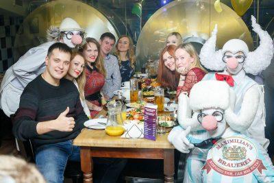 День именинника, 25 марта 2017 - Ресторан «Максимилианс» Казань - 44