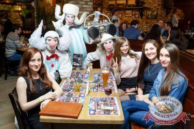 День именинника, 25 марта 2017 - Ресторан «Максимилианс» Казань - 45