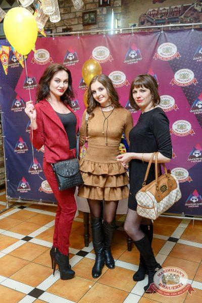 День именинника, 25 марта 2017 - Ресторан «Максимилианс» Казань - 6
