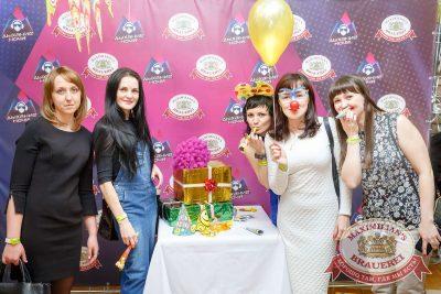 День именинника, 25 марта 2017 - Ресторан «Максимилианс» Казань - 7