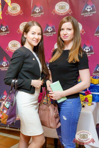 День именинника, 25 марта 2017 - Ресторан «Максимилианс» Казань - 8