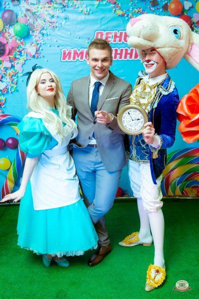 День именинника, 30 марта 2019 - Ресторан «Максимилианс» Казань - 0002