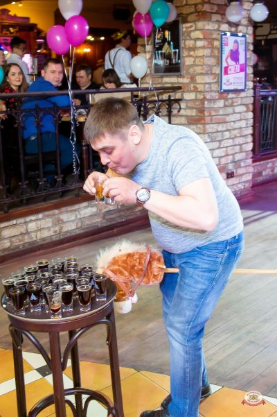 День именинника, 30 марта 2019 - Ресторан «Максимилианс» Казань - 0012