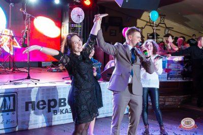 День именинника, 30 марта 2019 - Ресторан «Максимилианс» Казань - 0021
