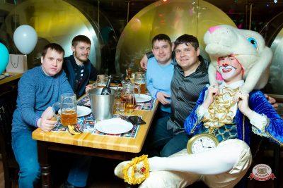 День именинника, 30 марта 2019 - Ресторан «Максимилианс» Казань - 0038