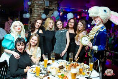 День именинника, 30 марта 2019 - Ресторан «Максимилианс» Казань - 0043
