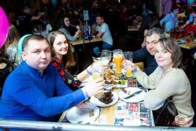 День именинника, 30 марта 2019 - Ресторан «Максимилианс» Казань - 0059