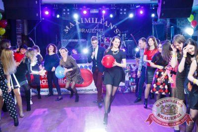 День именинника, 19 марта 2016 - Ресторан «Максимилианс» Казань - 02