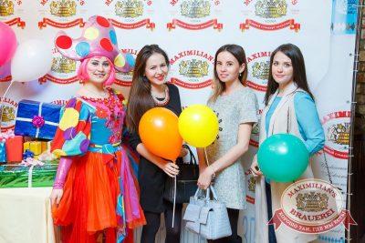 День именинника, 19 марта 2016 - Ресторан «Максимилианс» Казань - 04