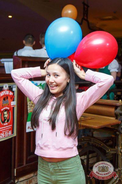 День именинника, 19 марта 2016 - Ресторан «Максимилианс» Казань - 11