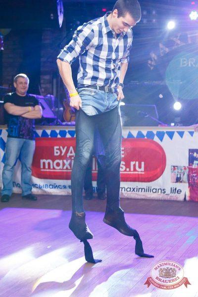 День именинника, 19 марта 2016 - Ресторан «Максимилианс» Казань - 14