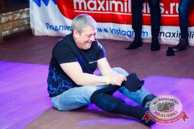 День именинника, 19 марта 2016 - Ресторан «Максимилианс» Казань - 15