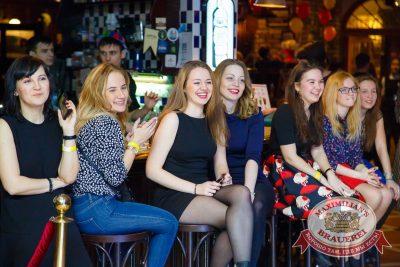 День именинника, 19 марта 2016 - Ресторан «Максимилианс» Казань - 16