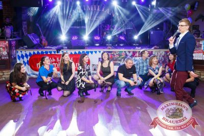 День именинника, 19 марта 2016 - Ресторан «Максимилианс» Казань - 21