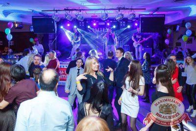 День именинника, 19 марта 2016 - Ресторан «Максимилианс» Казань - 25