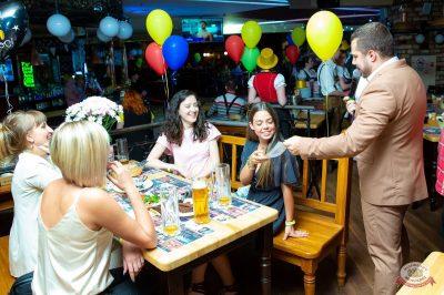 День именинника, 31 мая 2019 - Ресторан «Максимилианс» Казань - 11