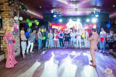 День именинника, 31 мая 2019 - Ресторан «Максимилианс» Казань - 19