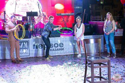 День именинника, 31 мая 2019 - Ресторан «Максимилианс» Казань - 27