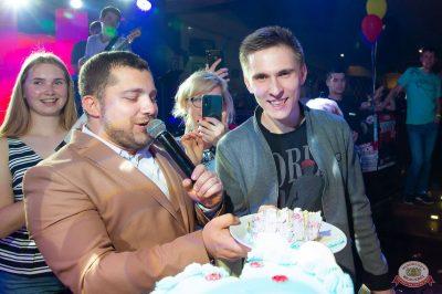День именинника, 31 мая 2019 - Ресторан «Максимилианс» Казань - 31