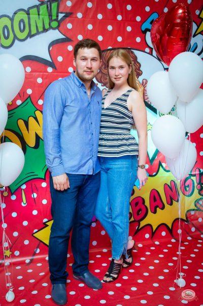 День именинника, 31 мая 2019 - Ресторан «Максимилианс» Казань - 8