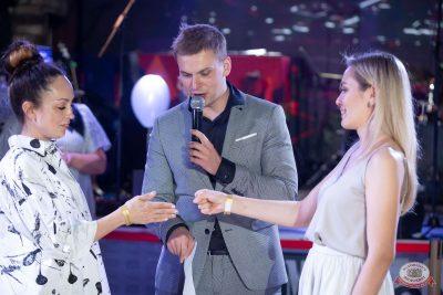 День именинника, 29 мая 2021 - Ресторан «Максимилианс» Казань - 20