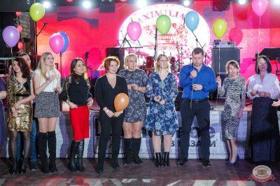 День именинника, 30 ноября 2018 - Ресторан «Максимилианс» Казань - 12