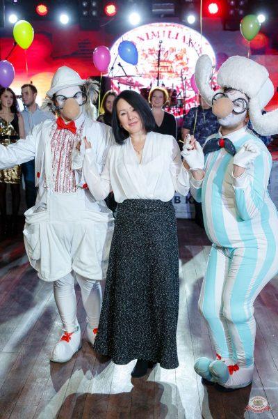 День именинника, 30 ноября 2018 - Ресторан «Максимилианс» Казань - 15