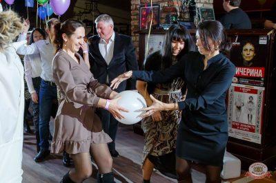 День именинника, 30 ноября 2018 - Ресторан «Максимилианс» Казань - 27