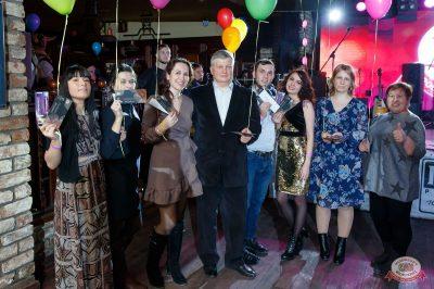 День именинника, 30 ноября 2018 - Ресторан «Максимилианс» Казань - 35