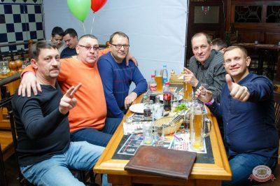 День именинника, 30 ноября 2018 - Ресторан «Максимилианс» Казань - 39