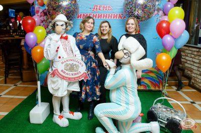 День именинника, 30 ноября 2018 - Ресторан «Максимилианс» Казань - 4