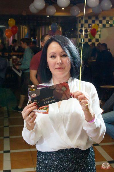 День именинника, 30 ноября 2018 - Ресторан «Максимилианс» Казань - 40