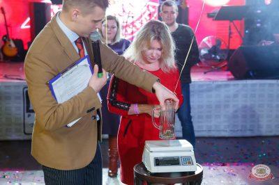 День именинника, 30 ноября 2018 - Ресторан «Максимилианс» Казань - 46