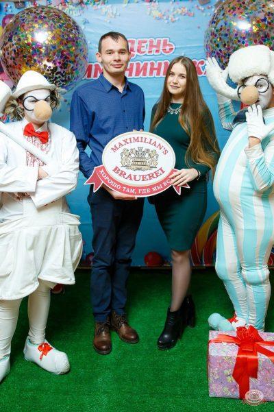 День именинника, 30 ноября 2018 - Ресторан «Максимилианс» Казань - 5