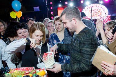 День именинника, 30 ноября 2018 - Ресторан «Максимилианс» Казань - 50