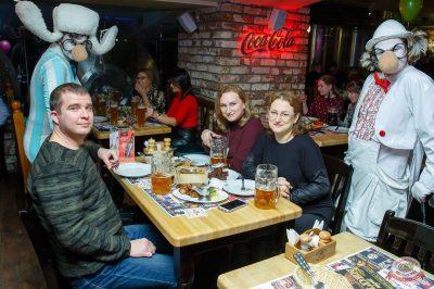 День именинника, 30 ноября 2018 - Ресторан «Максимилианс» Казань - 57