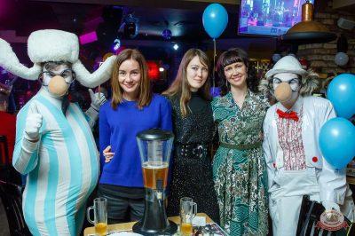 День именинника, 30 ноября 2018 - Ресторан «Максимилианс» Казань - 63