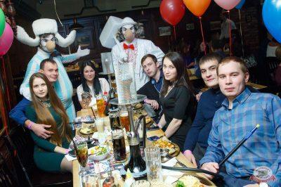 День именинника, 30 ноября 2018 - Ресторан «Максимилианс» Казань - 66