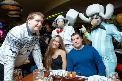 День именинника, 30 ноября 2018 - Ресторан «Максимилианс» Казань - 69