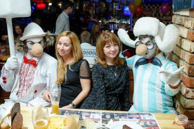 День именинника, 30 ноября 2018 - Ресторан «Максимилианс» Казань - 74